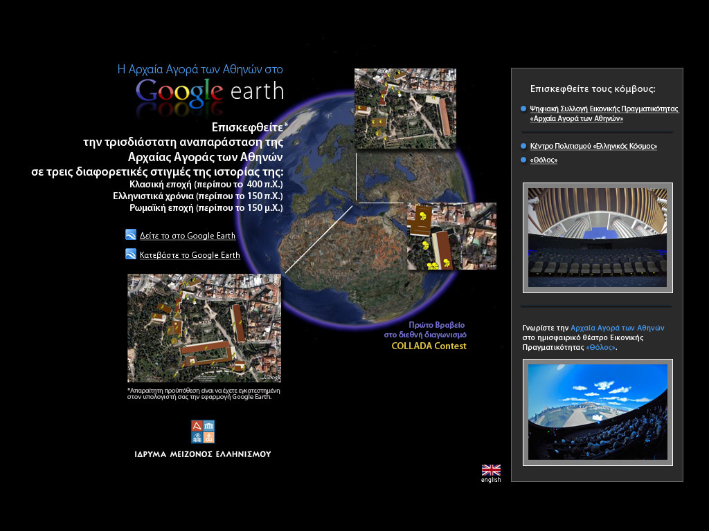 external image google_earth3.jpg